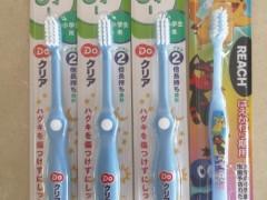 子ども用歯ブラシ 4本 送料込 $15