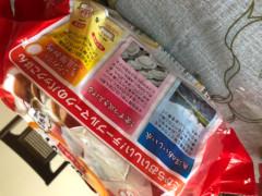 ★日本の主食!レンジでチンするだけ!簡単パックごはん!★
