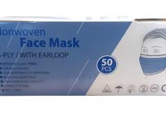 医療用マスク売ります。