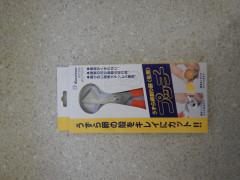 うずら卵割り器、ペッパーミル