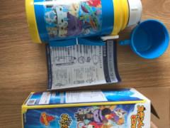 $10日本製 新品水筒