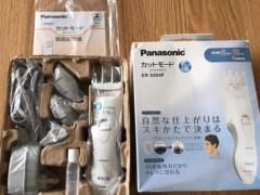 $35 日本製 Panasonic バリカン