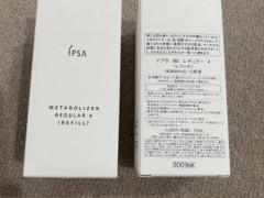 IPSA Metabolizer (refill)