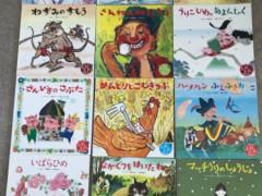 キンダーむかしむかしライブラリー12冊