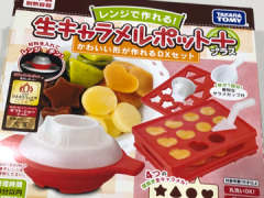 TAKARA TOMY  おもちゃ 無料