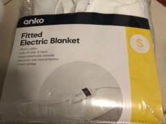 寒くなる前に!新品シングルベッド用の電気毛布