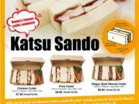カラオケecho point カツサンド、Wagyu beef バーガー等始めました!!