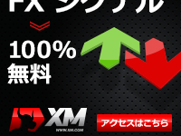 Become an Affiliate of XM Forex in Australia or Japan