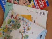 Learn Japanese via Skype英語/日本語