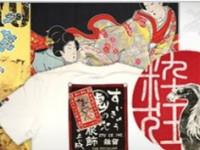 ●セール●日本ブランドTシャツ オンラインショップTOKIO