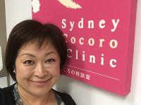 ●シドニー日本人サイコロジスト保険カバーで出張カウンセリング