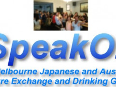 SpeakOz Language Exchange