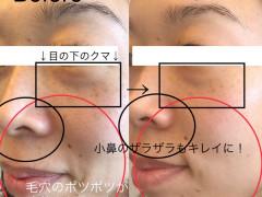 日本製エステ・リンパマッサージ
