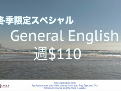 冬季限定スペシャル!一般英語コース$110!