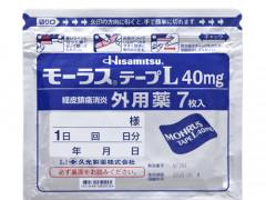◆◇◆日本製の湿布を販売中です◆◇◆