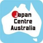 ジャパンセンターオーストラリア
