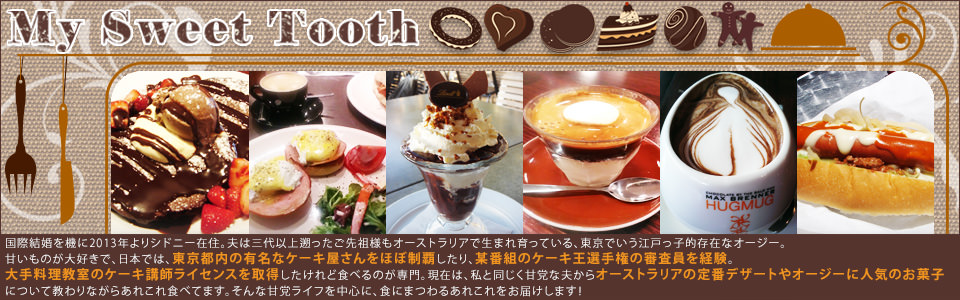 mysweettooth