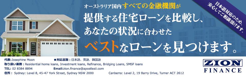 zionfinance