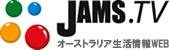 Jamsの動画、知ってた?食べ物編