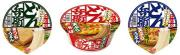やっぱりこの味!日本製カップ麺がさらに20%OFF