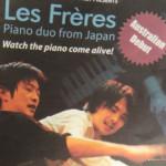ジャパン・ファンデーション主催の日本人兄弟によるピアノ・デュオ「Les Frères」