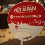 Japan School Excursion Seminar