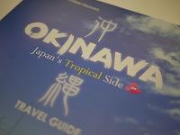 オーストラリア人ツーリストを誘客するべく日本の南国パラダイス、沖縄のプロモーションがいよいよスタート