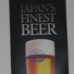 沖縄の生ビール