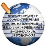 ☆10月20日☆留学フェア☆特典満載!!!!