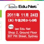 今年最後の留学フェア!!!!!! 24/11/2011