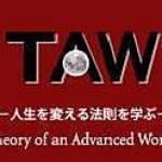 TAW 3月のミニワーク、セミナーのご案内☆