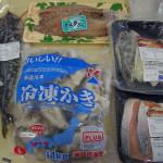 3月の特売品: 冷凍海産品20%OFF!!