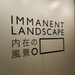 IMMANENT LANDSCAPE 内在の風景