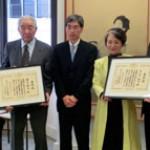JCSが総領事表彰を受賞