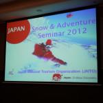 JNTO主催のスキー観光セミナー「Japan Snow & Adventure Seminar 2012」