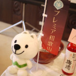 和歌山県よりビジネスミッションが来豪、シドニーにてPRを展開