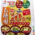 ☆特典付き☆2月の目玉商品