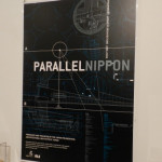 Parallel Nippon – Contemporary Japanese Architecture 1996-2006が開催される