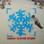 スキーシーズン開幕に向け「SNOW TRAVEL EXPO 2013」開催