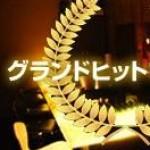 KOSUKEの95回目!KOSUKE帰国と同時にS級新人二人入店!!編