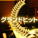 KOSUKEの94回目! 本日も新人入店!人数20越え!編