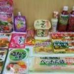 JTT新商品入荷のご案内【6月】