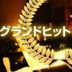 KOSUKEの101回目!新人入店!〜$100DISCOUNT!!編。