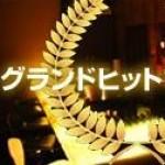 KOSUKEの102回目!本日も新人入店!〜の金曜日のうまみ!!編。