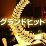 KOSUKEの103回目!なんと昨夜新人二人入店!〜のさっそくブログキャンペーン実施!編。