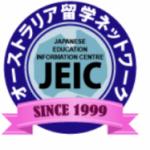 今だけ!TOEIC試験を無料プレゼント&さらに高得点取得でご褒美がもらえちゃいます!