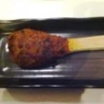 寿司スタジオ 焼き味噌
