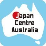 日立撤退?!from Australia