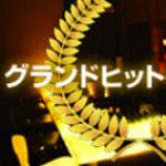 KOSUKEの124回目!またまた可愛いあの子入店。編