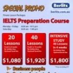 【格安】IELTS特別強化プライベートコース
